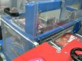 侧封机印刷行业包装机书本杂志热收缩包装机收缩膜杂志包装机