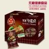 中秋糖尿病人苦荞沙琪玛无糖礼盒:唐人福无糖礼包一箱送一箱大实惠