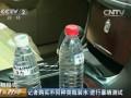 [第一时间]真相报告 暴晒后的瓶装水会致癌 是真的吗? (289播放)