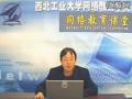 管理心理学 - 02 (63播放)