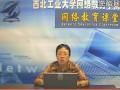 管理心理学 - 08 (4播放)