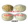 海藻酸钠 海藻酸钠用途