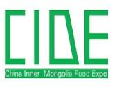 第11届中国(内蒙古)国际食品博览会