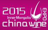 第11届中国内蒙古国际食品博览会暨第四届名酒展