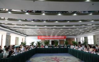 生产经营规范食品安全国家标准整合项目研讨会议召开