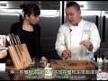 美食小课堂 第六期 香草黄油 (28播放)