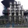 回收二手三效浓缩降膜蒸发器