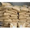 饲料级木糖醇生产厂家 木糖醇价格