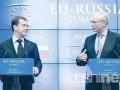 俄罗斯禁止欧美西方国家食品进口