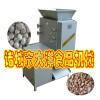 供应纯胶辊大蒜破瓣机 高效率大蒜分瓣设备