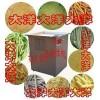 专业酱菜切割机 全自动果蔬切片切条设备