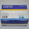 氰化物测试包 游离氰比色管 高精度检测