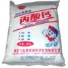 丙酸钙生产厂家 丙酸钙厂家批发
