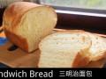 《宅男美食》66集自烤面包(Bread) (41播放)