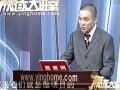 朱明坤-餐饮连锁精细化成本管理002 (21播放)