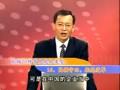 徐剑 - 优秀员工职业化塑造02 (23播放)