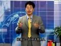 宋新宇 - 有效管理者的八大工具 - 02 (22播放)