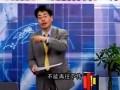 宋新宇 - 有效管理者的八大工具 - 04 (12播放)