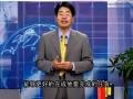 宋新宇 - 有效管理者的八大工具 - 05 (9播放)