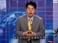 宋新宇 - 有效管理者的八大工具 - 06 (14播放)
