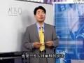 宋新宇 - 有效管理者的八大工具 - 07 (9播放)