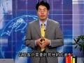 宋新宇 - 有效管理者的八大工具 - 08 (6播放)