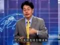 宋新宇 - 有效管理者的八大工具 - 09 (6播放)