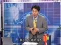 宋新宇 - 有效管理者的八大工具 - 10 (15播放)