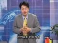 宋新宇 - 有效管理者的八大工具 - 11 (24播放)