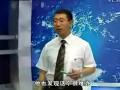 绩效管理实用工具与方法 - 02 (24播放)