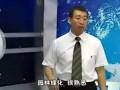 绩效管理实用工具与方法 - 05 (11播放)