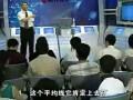 绩效管理实用工具与方法 - 06 (7播放)