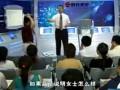 绩效管理实用工具与方法 - 07 (18播放)