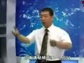 绩效管理实用工具与方法 - 08 (30播放)