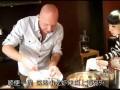 第六集: 经典法国乡村菜系(B) (9播放)