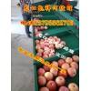 凯祥苹果分选机分选苹果大小机器 苹果选果机厂家 苹果挑选大小
