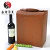 红酒盒 高档红酒包装 六只装红酒盒