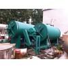 二手2立方耙式真空干燥机2000升2吨耙式烘干机