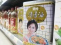 台湾地沟油风波再起 正义公司用饲料用油冒充食用油