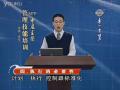 MTP中层生产主管管理技能培训(4) (53播放)