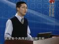 MTP中层生产主管管理技能培训(10) (373播放)