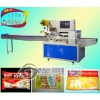 香肠自动包装机,香肠包装机器