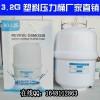 纯水机压力桶