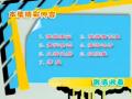 鲁菜烹饪技法(四) (5播放)