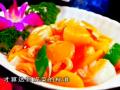 鲁菜烹饪技法(六) (5播放)