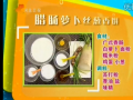 腊肠萝卜丝葱香饼 (16播放)