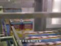 国外食品工厂 喷雾状鲜奶油 (104播放)