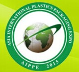 第二届中国国际吸塑包装及加工设备展览会