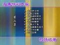 凉拌菜制作(下) (37播放)