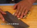 中式烹调师技能培训(三) (72播放)